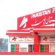 track pakistan post