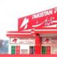 track pakistan post