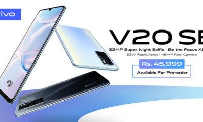 Vivo V20 SE price