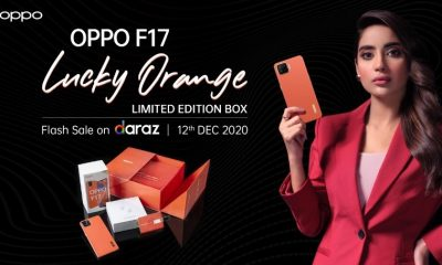 OPPO f17 limited edition price