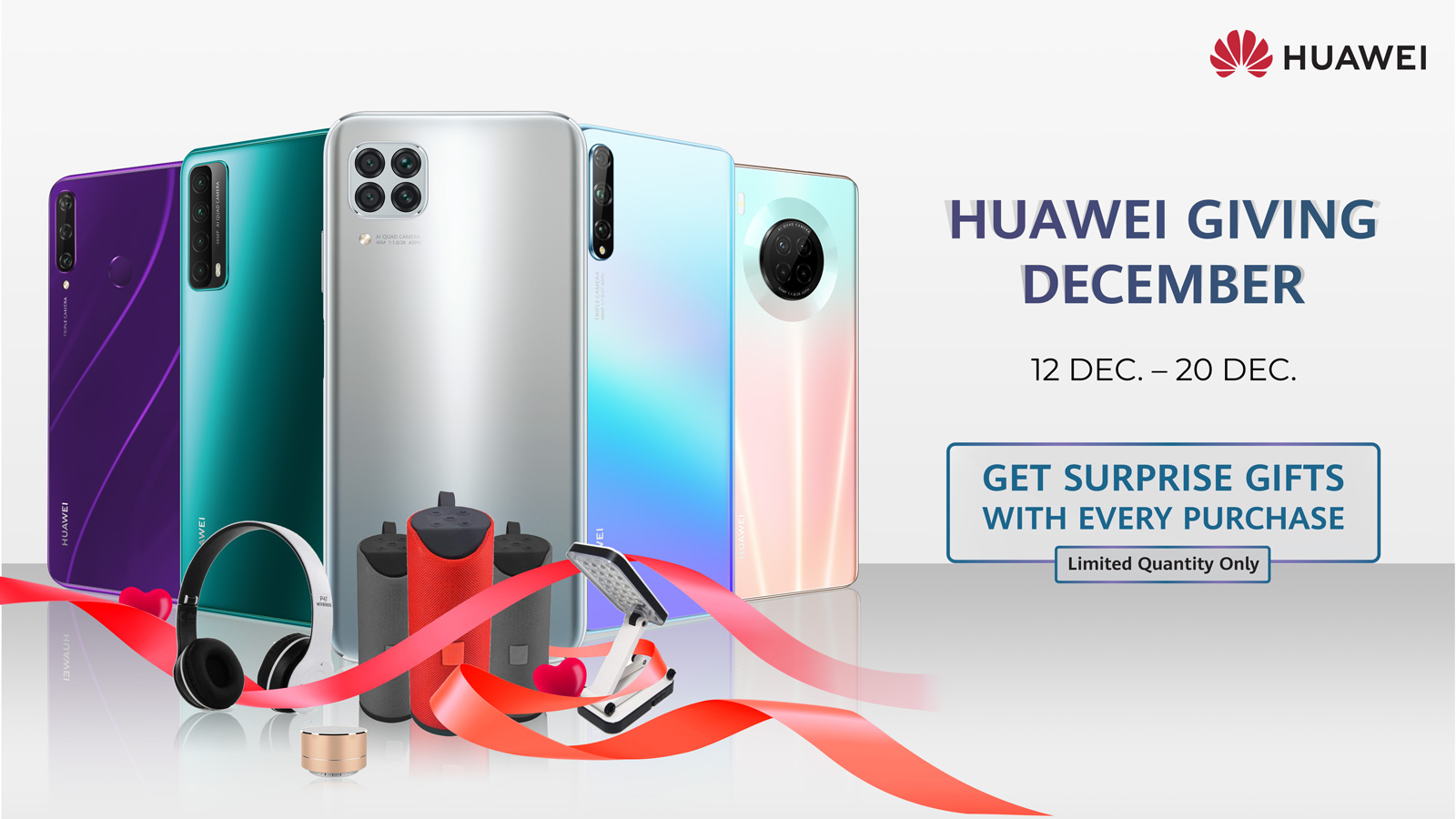 Huawei december gifts