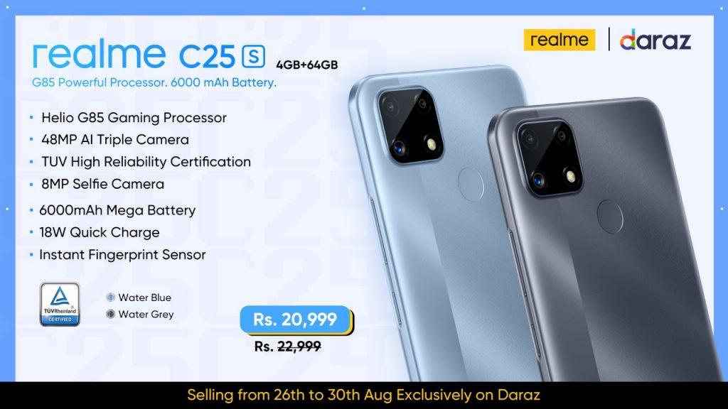 realme c25s price